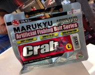 Marukyu Crab Packaging