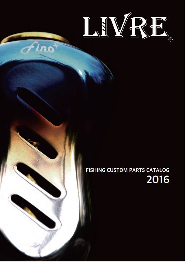 Livre Custom Parts Catalogue