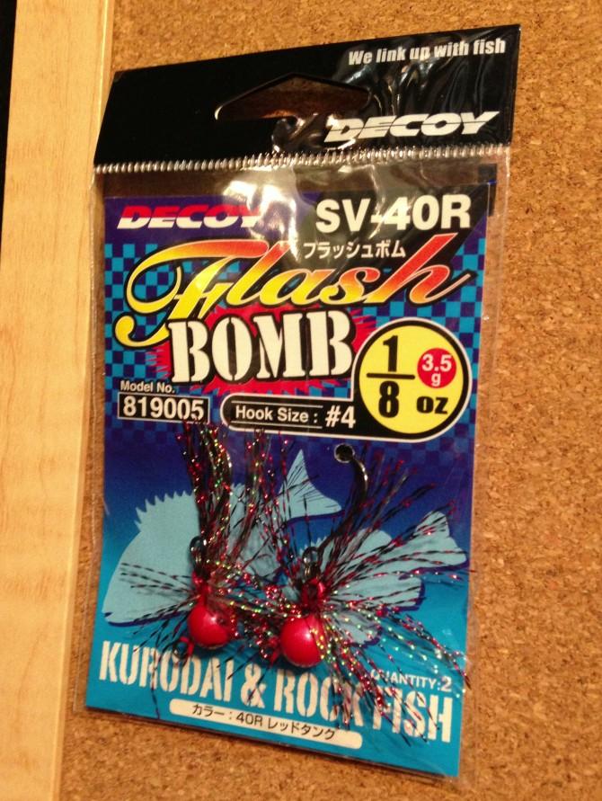 Decoy Flash Bomb Jig