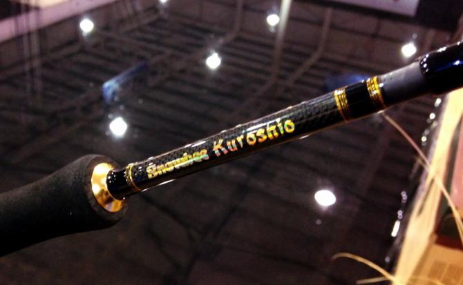 Snowbee Kuroshio Rod