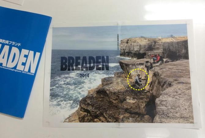 Breaden Catalogue 2014