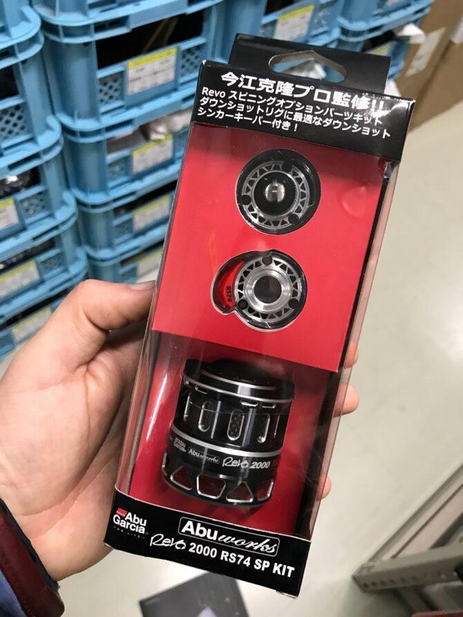 Abu Works Revo 2000 RS74 SP Kit