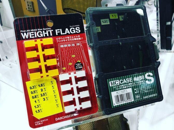 Daiichi Seiko Weight Flags