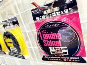 Gosen Lumina Shine Polyester Line