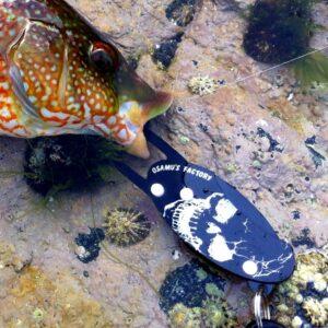 Osamu's Factory Fish Grip
