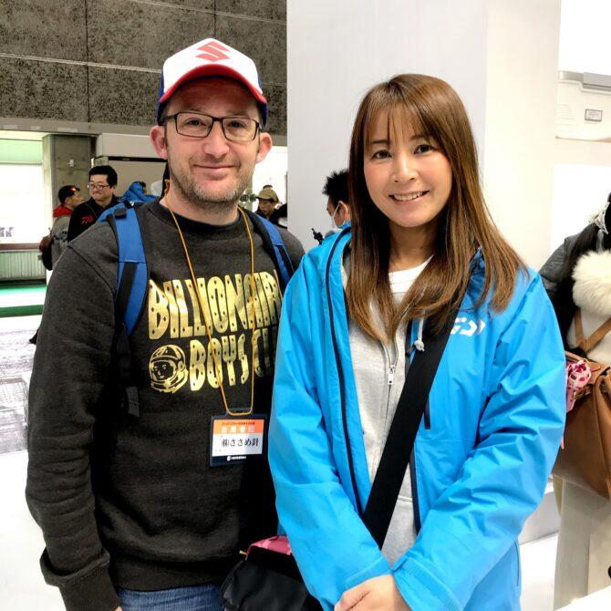 Meeting Reiko Kojima